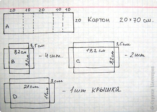 Мастер-класс, Упаковка Декупаж: коробка-ширма и мини МК  Картон, Салфетки. Фото 4