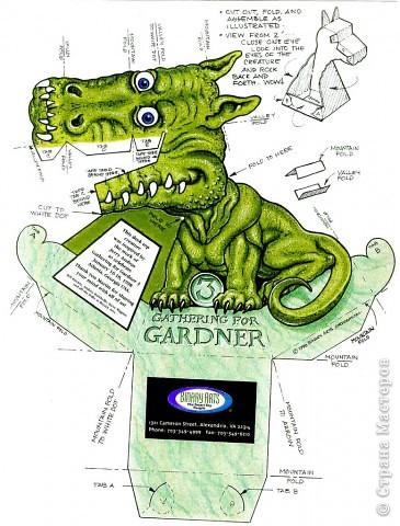 фото зелёного дракона