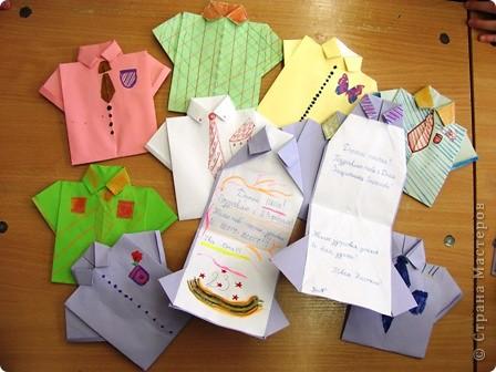 Оригами: Открытки-рубашки