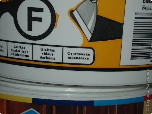 Материалы и инструменты Декупаж: Изготовление Контура по стеклу . Краска. Фото 3