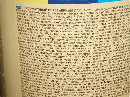 Материалы и инструменты Декупаж: Изготовление Контура по стеклу . Краска. Фото 5