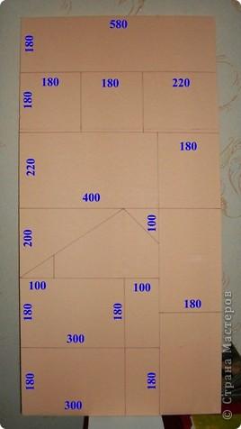 Мастер-класс,  Моделирование, : Маленький домик . Фото 2