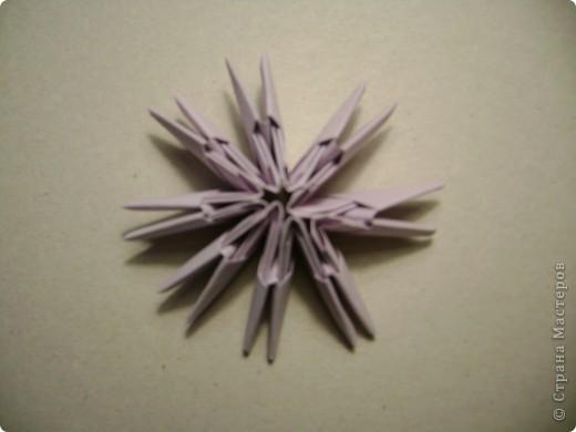 Мастер-класс,  Оригами модульное, : Крыска Лариска + МК Бумага . Фото 7