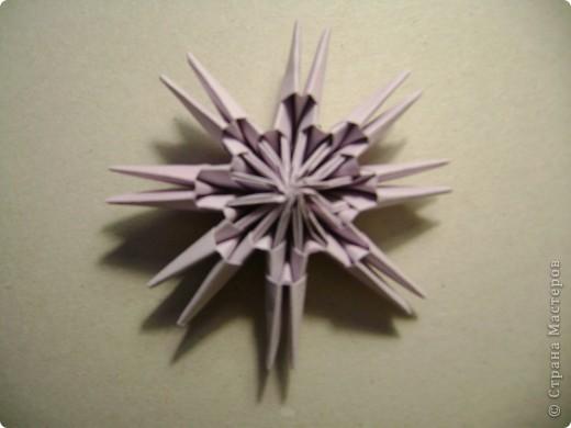 Мастер-класс,  Оригами модульное, : Крыска Лариска + МК Бумага . Фото 8