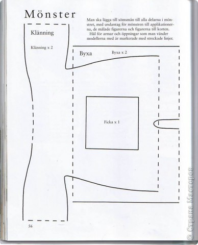 Коллективная работа, Мастер-класс Шитьё: Шьём вместе  Тильдо-зайца! Ткань. Фото 6