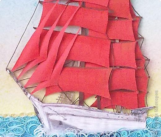 Как сделать алые паруса