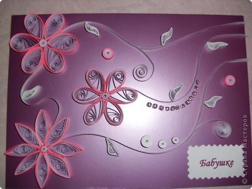 Открытка для бабули своими руками на день рождения