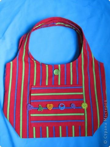 Гардероб, Мастер-класс Шитьё: Летняя сумка. Мини МК. Ткань День рождения. Фото 16