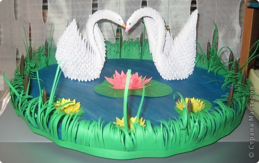 Озеро с лебедями из бумаги своими руками