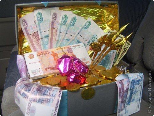 Свадебный подарок деньги на 68