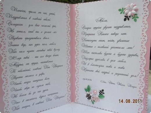 Как подписывать открытку на день рождения подруге 486