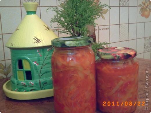 Кулинария Рецепт кулинарный: Салат на зиму