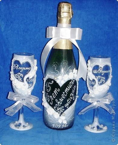 Подарок для хрустальный свадьбы своими руками 10