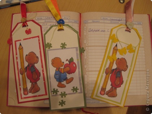 Мы с ребятами второго класса делали закладки для дневника.. Фото 7