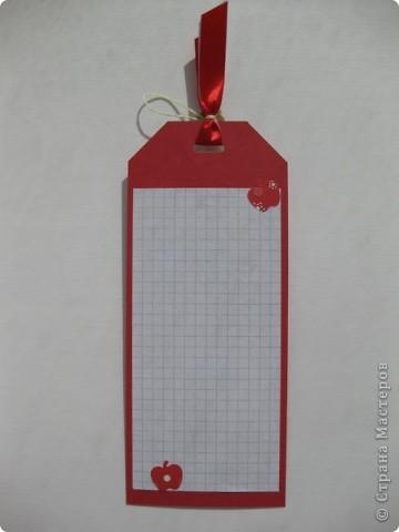 Мы с ребятами второго класса делали закладки для дневника.. Фото 2
