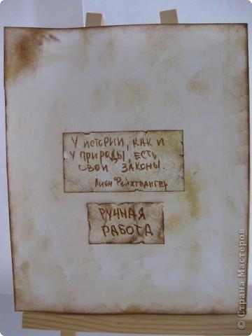Хочу предложить вам сделать обложку для тетради по истории. Для ее создания я не использовала профессиональные материалы для скрапбукинга. . Фото 2