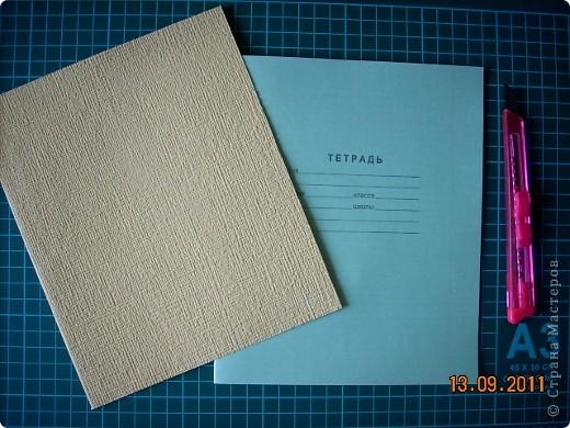 как украсить обложку тетради