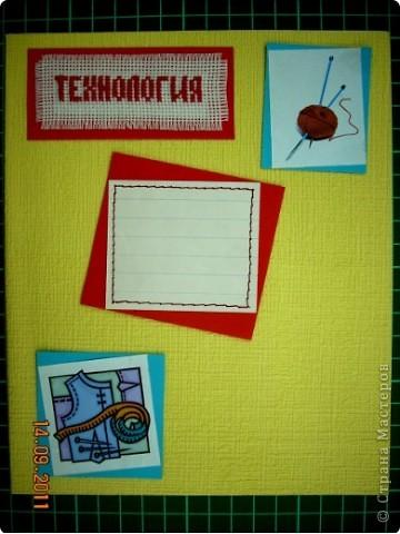 """Широкие возможности для школьного дизайна открывает предмет """"Технология"""". Использовать можно все техники, которые изучаются на уроке!  Представляю вам вариант обложки, в котором использованы: вышивка крестом, вязание крючком и аппликация.. Фото 9"""