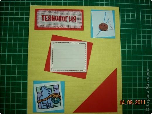 """Широкие возможности для школьного дизайна открывает предмет """"Технология"""". Использовать можно все техники, которые изучаются на уроке!  Представляю вам вариант обложки, в котором использованы: вышивка крестом, вязание крючком и аппликация.. Фото 12"""