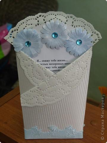 Бумажный конверт своими руками для новорожденного