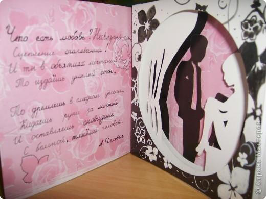 Открытка Бумажный туннель: Открытка о любви, мечте и одиночестве Бумага День рождения. Фото 1