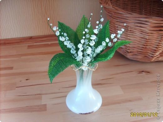 букет цветов семейной паре