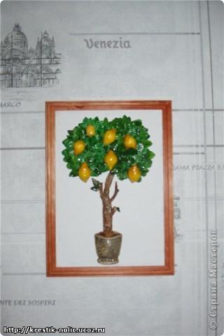 Картина, панно, Мастер-класс, Поделка, изделие Лепка: Лимонное дерево, или как его делала я Тесто соленое 8 марта, День рождения, День учителя. Фото 15
