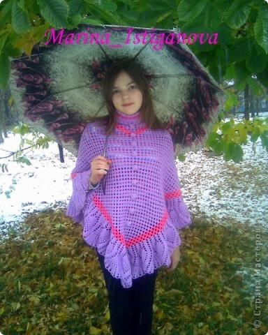 Гардероб Вязание крючком: Сиреневое пончо Пряжа. Фото 1