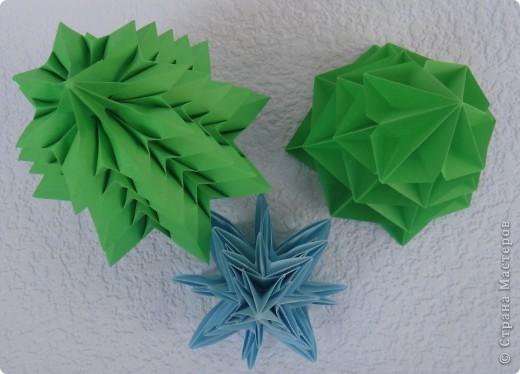 Поделка, изделие Оригами