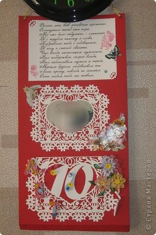 Подарок на 12 лет свадьбы своими руками