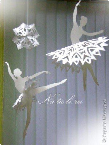 Интерьер, Поделка, изделие Вырезание силуэтное: Снежинки-балеринки Бумага Новый год. Фото 2