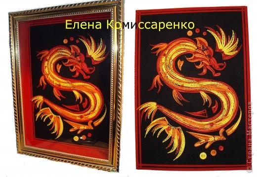 Картина, панно, Мастер-класс Квиллинг: Дракон Бумага, Бумага бархатная Новый год. Фото 1