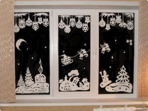 Украшение Вырезание, Вырезание силуэтное, Вытынанка: Ура!!! Наши окна готовы Новый год встречать! (+шаблоны) Бумага Новый год. Фото 1