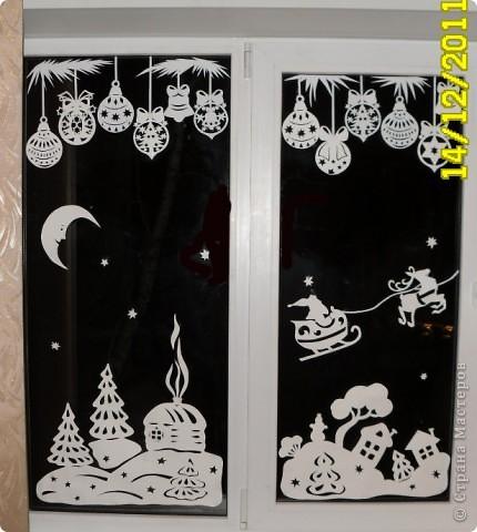 Украшение Вырезание, Вырезание силуэтное, Вытынанка: Ура!!! Наши окна готовы Новый год встречать! (+шаблоны) Бумага Новый год. Фото 4