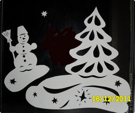 Украшение Вырезание, Вырезание силуэтное, Вытынанка: Ура!!! Наши окна готовы Новый год встречать! (+шаблоны) Бумага Новый год. Фото 5