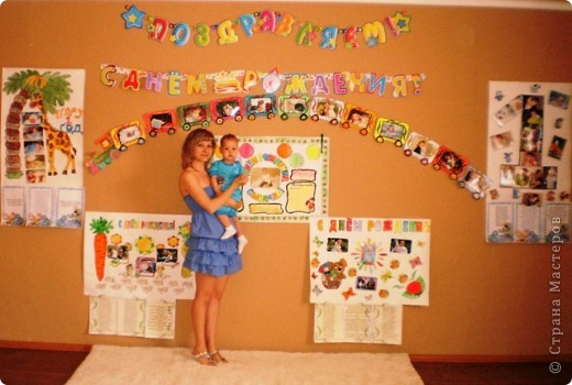Украшения первый день рождения ребенка своими руками