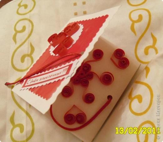 Открытка Вырезание, Квиллинг, Торцевание: Валентины...валентинки...валентиночки... Бисер, Бумага, Бумага гофрированная, Бумажные полосы, Бусинки 8 марта, Валентинов день, День рождения. Фото 21