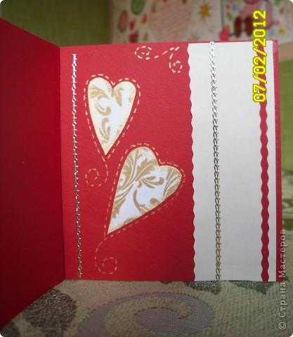 Открытка Вырезание, Квиллинг, Торцевание: Валентины...валентинки...валентиночки... Бисер, Бумага, Бумага гофрированная, Бумажные полосы, Бусинки 8 марта, Валентинов день, День рождения. Фото 14