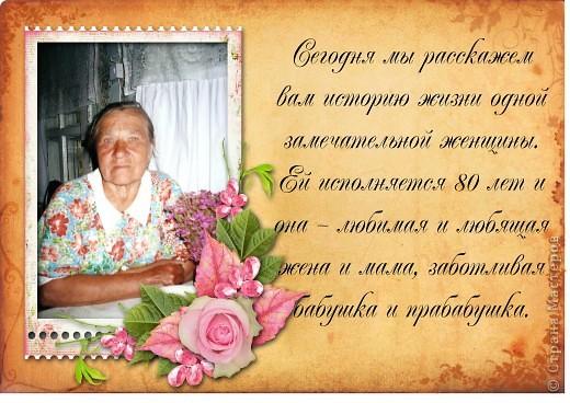 Поздравление свекрови маме бабушке с днем рождения от дочери