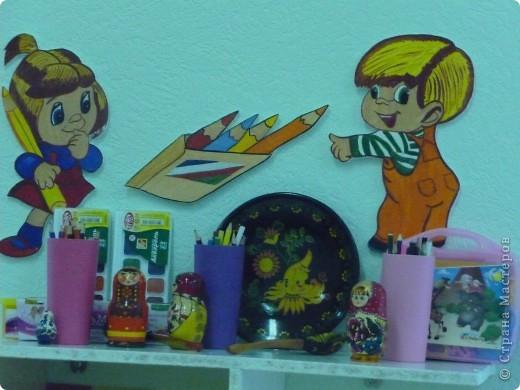 Уголок экспериментирования в детском саду оформление картинки 10