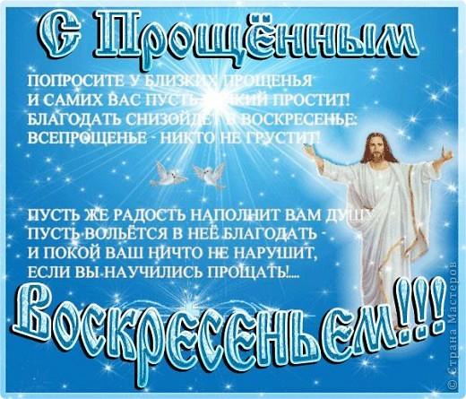http://stranamasterov.ru/files/imagecache/orig_with_logo/i2012/02/26/dfcf802450be1a8d56b2abbd21cac87b.jpg