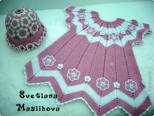 Гардероб Вязание крючком: Платье для маленькой принцессы. Пряжа. Фото 1