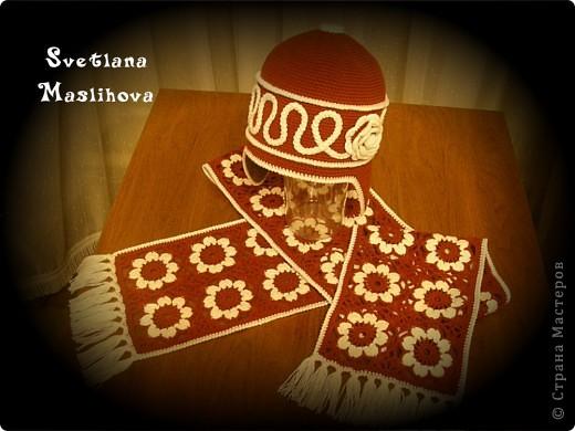 Гардероб Вязание крючком: Шапка и шарф. Пряжа. Фото 1