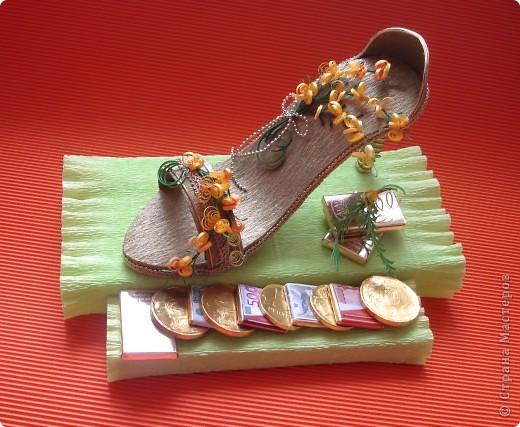 Мастер-класс, Свит-дизайн Бумагопластика: Золотая туфелька Бумага гофрированная День рождения. Фото 1