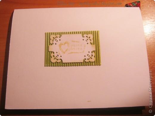 Открытка: Открытки на дни рождения.... Бумага День рождения. Фото 5
