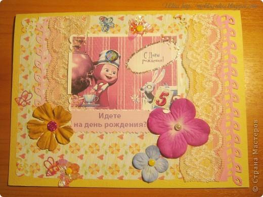 Открытка: Открытки на дни рождения.... Бумага День рождения. Фото 6