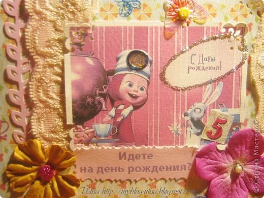 Открытка: Открытки на дни рождения.... Бумага День рождения. Фото 8