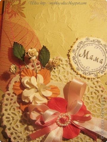 Открытка: Открытки на дни рождения.... Бумага День рождения. Фото 13