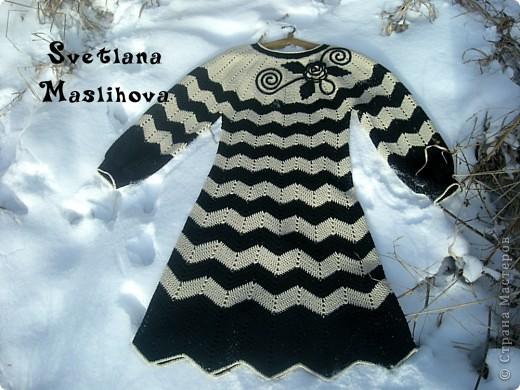 Гардероб Вязание, Вязание крючком: Платье в стиле Миссони для себя. Пряжа. Фото 4