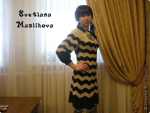 Гардероб Вязание, Вязание крючком: Платье в стиле Миссони для себя. Пряжа. Фото 7